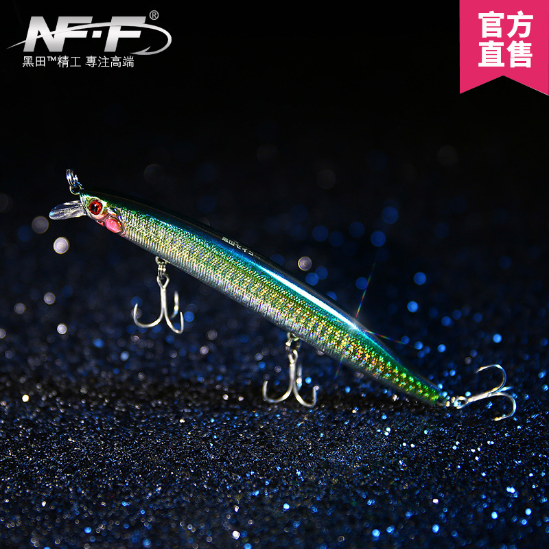 Genuine NFF bait lures Mino 19 grams of floating hard bait bait bait bionic suspension shot blood groove.