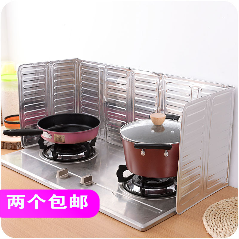The kitchen cooking oil baffle plate high temperature resistant foil gas foil anti oil insulation anti splash baffle oil separator