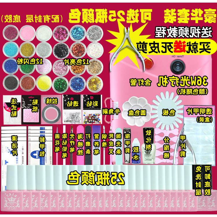 Manicure phototherapy machine tool lamp as nail polish nail glue set baking lamp drying machine full set of phototherapy for beginners