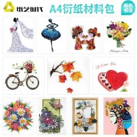 2017 sets of materials manual course, paper drawing, package paper, paper line drawing, tool paper, paper folding, paper folding