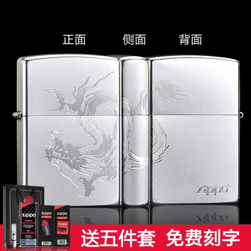 Zippo lighter in the United States original imported pure silver armor machine double side stamp series DIY custom lettering