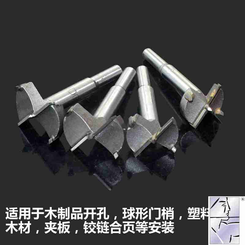 Handle special cabinet hinge hole positioning plastic hinge open hole drilling device is sleeved downlight bit shot