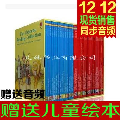 我的第三个图书馆黄盒40本The Usborne Reading Collection纯英文