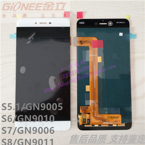 Suitable for LCD screen assembly S8GN9011M6S6GN9010 Jin M5Plus mobile phone zero