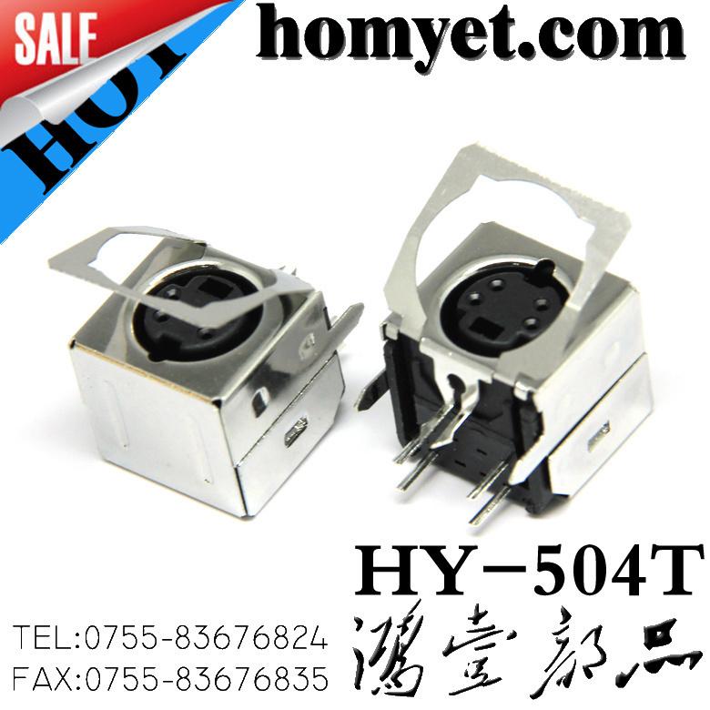 Con Sede HY-504T schegge s terminale digitale ad alta definizione HD Kit Parti s Terminal 4 Pin buco
