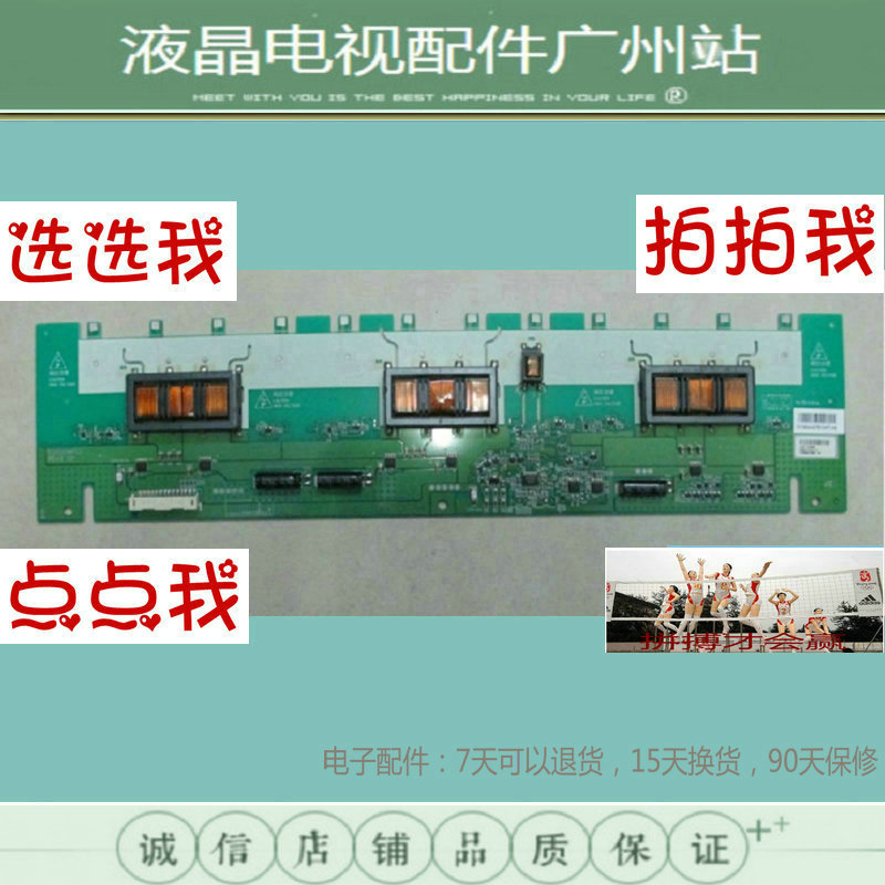 Haier L32A12-A132 pouces LCD TV haute tension d'alimentation de rétroéclairage de la carte numérique principale CT1283