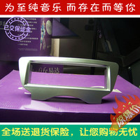 BYD F0 car CD host dedicated lossless conversion audio silver panel