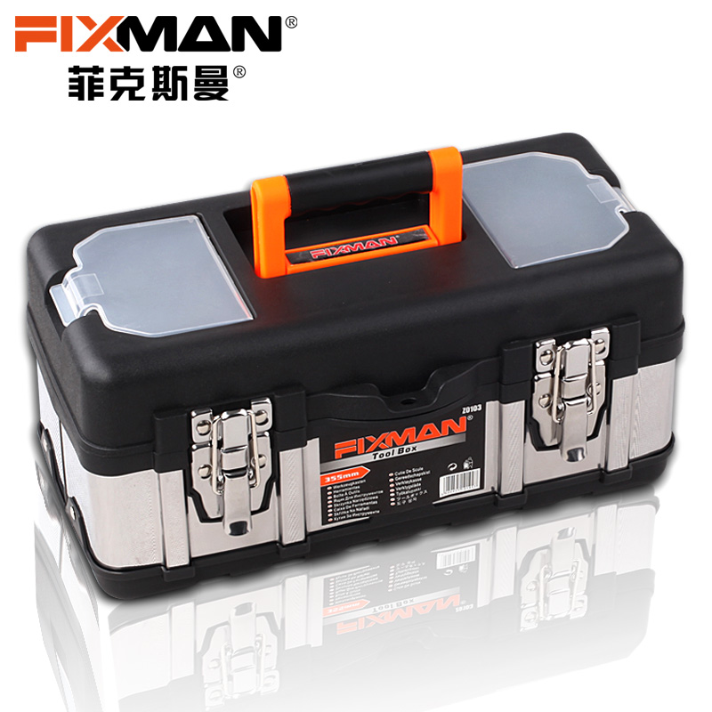 Hot selling Germany imported original three layer mail hardware toolbox combination Suite Home