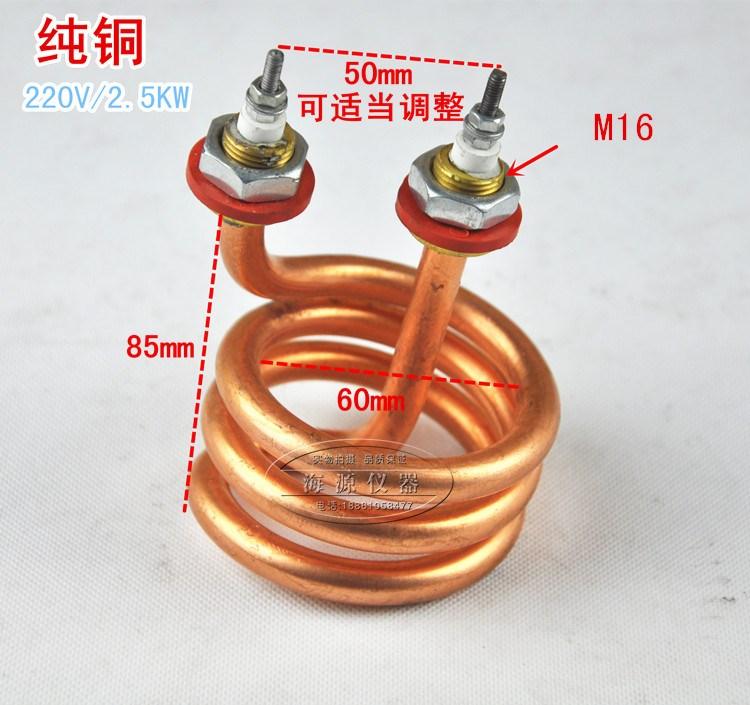 Reines S3 destilliertes Wasser, heizung Bourdon - Rohr 220V2.5KW spirale, elektrische heizung)