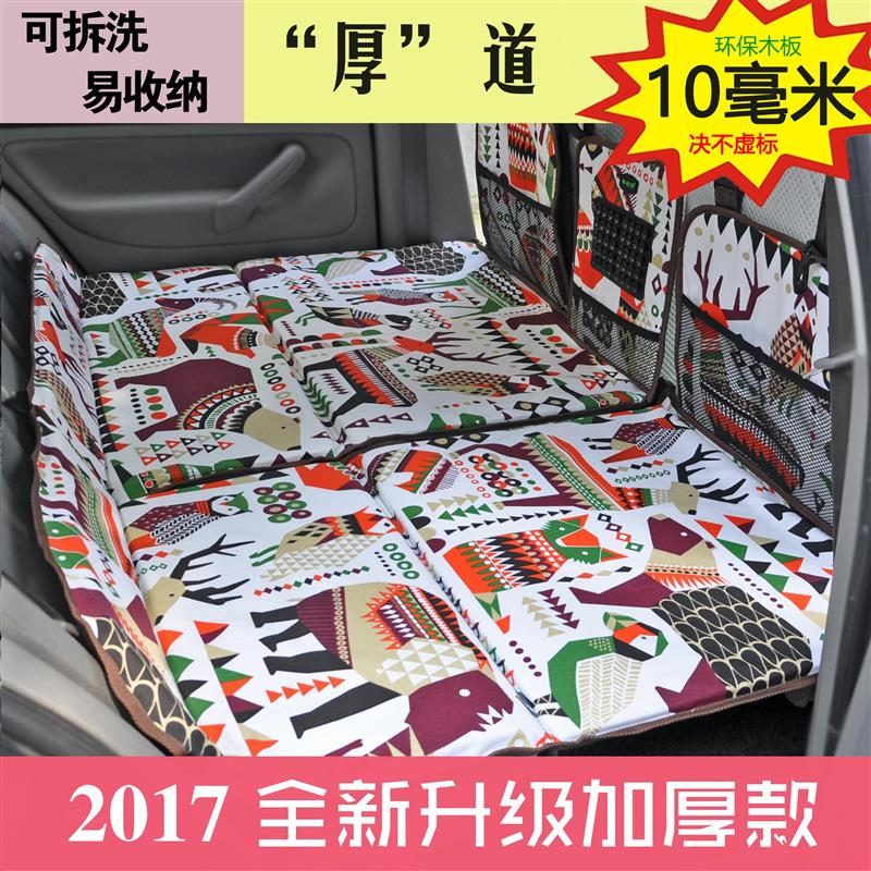The car bed inflatable inflatable bed mattress with the new car lathe car seat travel bed folding bed mattress