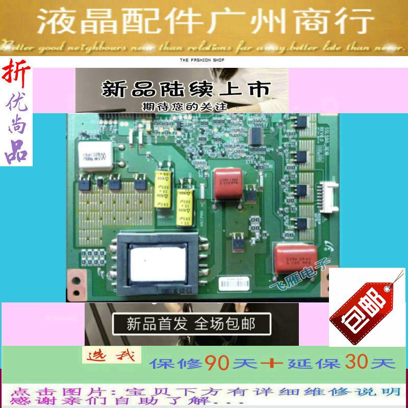 Original haier LE55A700K55 - Zoll - LCD - TV macht einen konstanten Strom in hochspannung y91 wieder leichte erhöhung im Vorstand