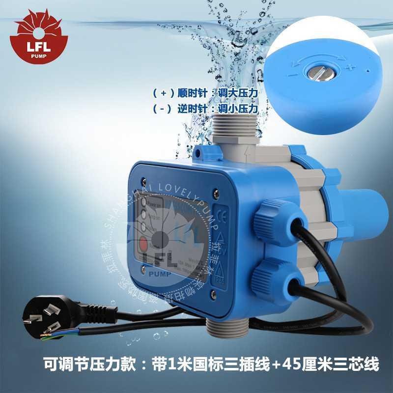 бустерный насос гидравлический насос воды электронный регулятор давления автоматический выключатель бытовой защиты регулируемый