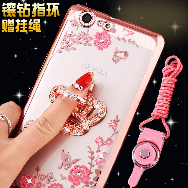 Jin M5 mobile phone M5 case full wrapping soft silicone M5 lanyard ring soft shell creative personality female tide