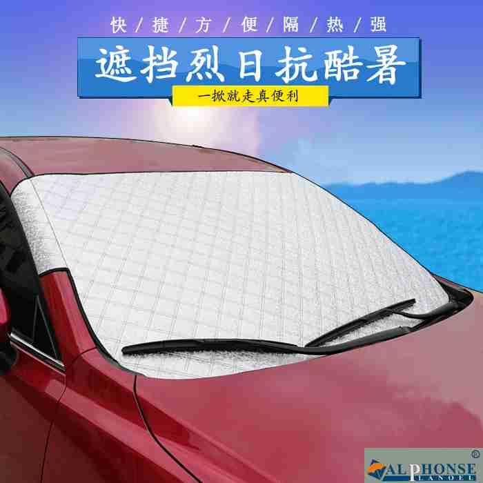 De voorruit voor warmte - isolatie - auto 's na het zonnescherm aluminiumfolie zonneklep, sukkel.