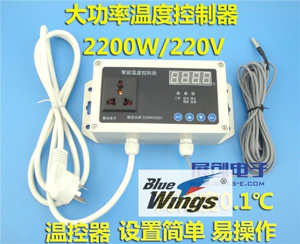 Jingchuang de stockage électronique à affichage numérique thermostat intelligent STC-8000H de réfrigération unique d'alarme de température d'un régulateur de température