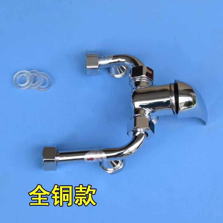 Electric water heater copper U type mixing valve with the water faucet valve accessories Vanward Haier beauty
