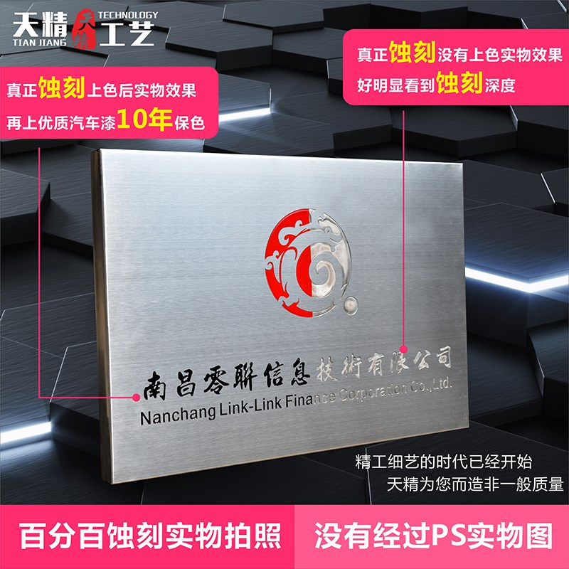 Company plaque custom made bronze plaque, stainless steel wire drawing company brand corrosion brand billboard production design
