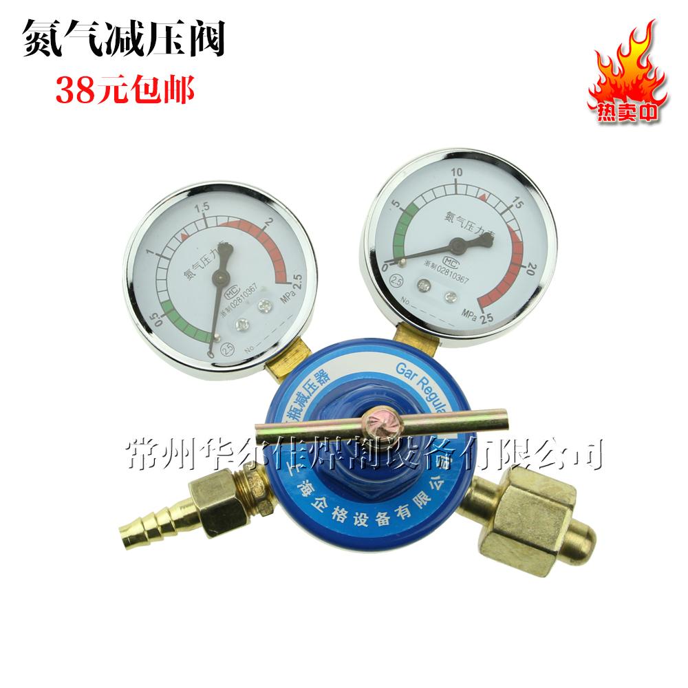lämmastiku vorm hõlmab posti lämmastiku rõhku vähendavad lämmastiku rõhku vähendavad ventiilid) tabelis surve lämmastiku balloon.
