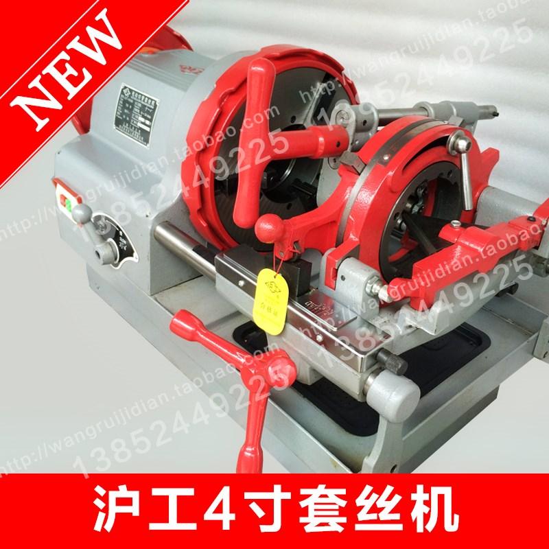 Motore 4 in 1 - 2 centimetri di 4 cm di una macchina Z3T--N100B aprire i denti del Filo di SETA del tubo di tagliare la locomotiva