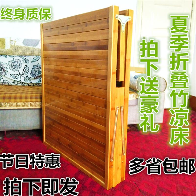 Folding bed single bed double bed siesta bed board type easy bed nursing bed for children and adults with bamboo bed