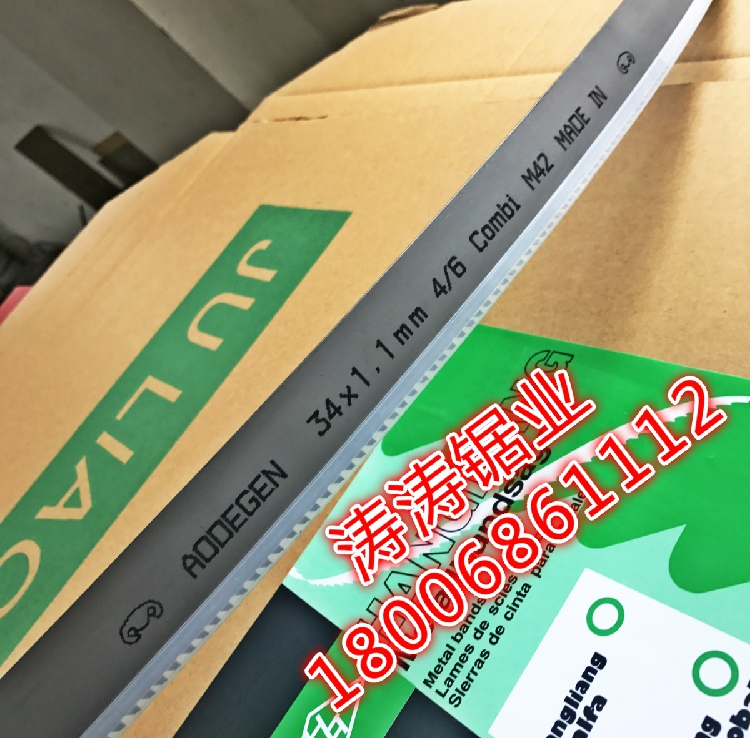 Double metal saw blade 34*1.1*465041*1.3*4570*4650 machine saw blade batch five pieces of mail