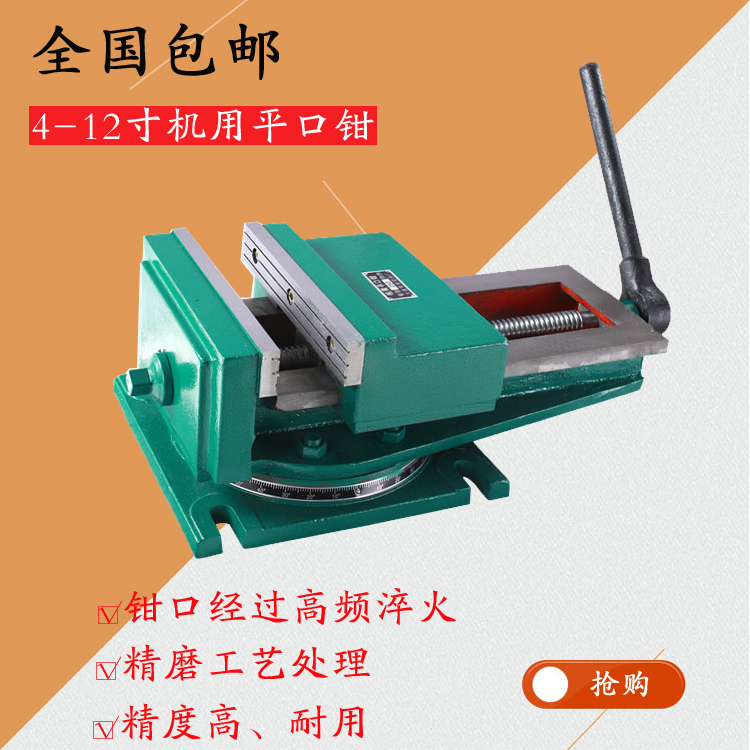Clamp 4 inch 6 inch 8 inch 10 inch 12 inch industrial heavy benchvice national shipping by drilling milling machine