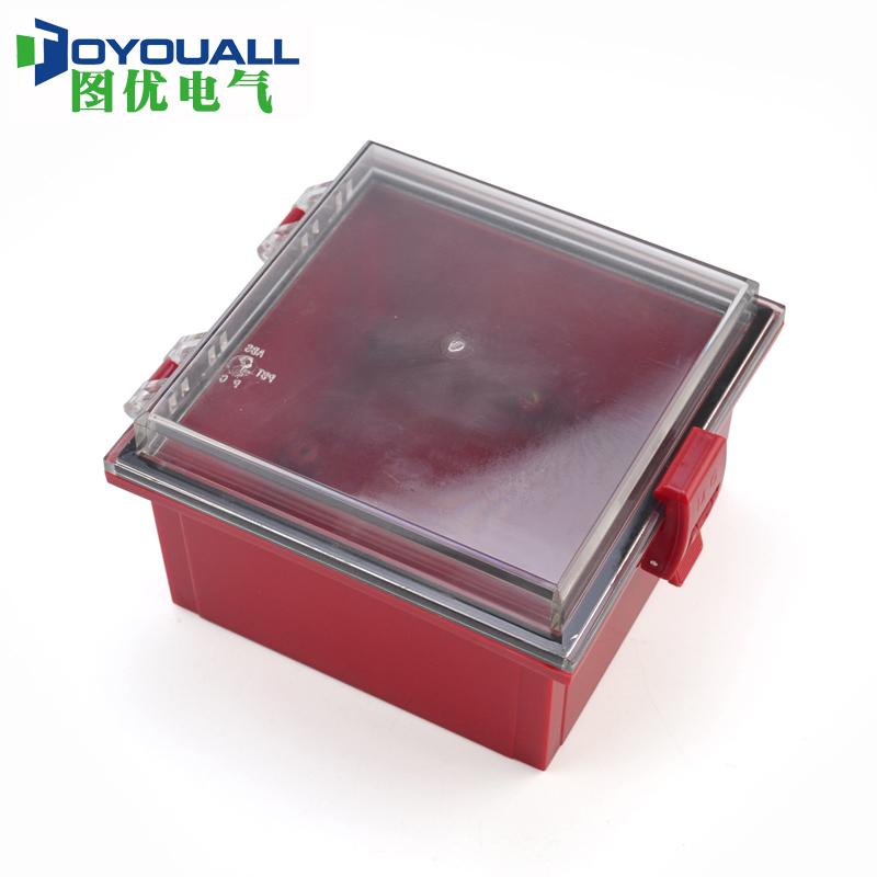 図優150 * 150 *きゅうじゅうヒンジ型バックルプラスチック防水ボックス赤い底透明蓋防水配線箱密封容器