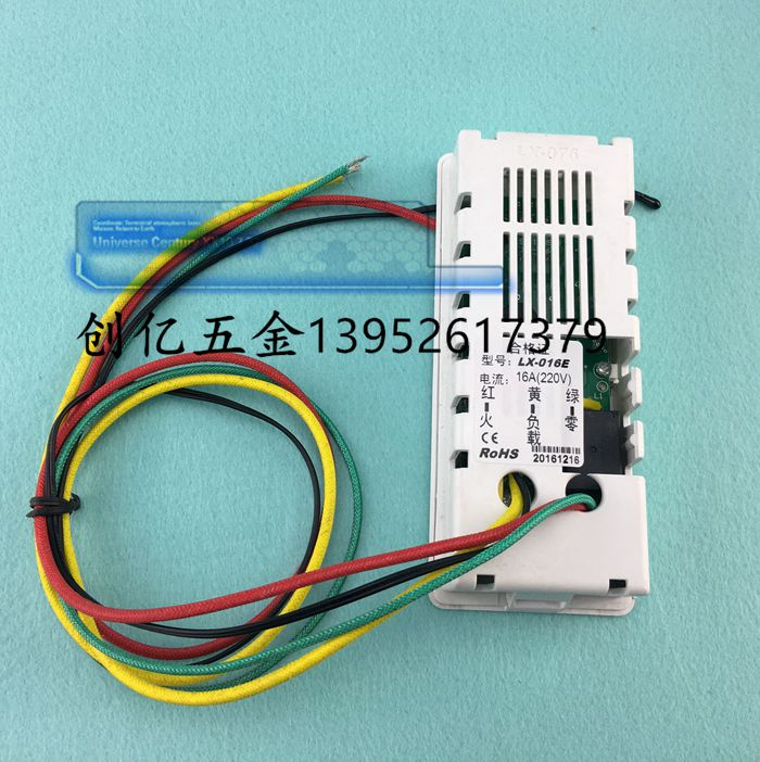 Embedded temperature controller, lx-016e intelligent electric heater temperature controller, electronic heating and temperature control switch panel installation