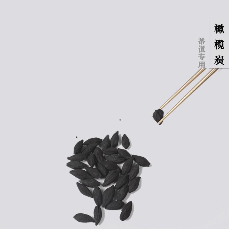 оливки бездымный ветер печь печь печь алкоголь углерода с чайной церемонии нулевой Лам уголь оливковое углерода канариум чёрный уголь подогрева воды углем канариум чёрный углерода уголь