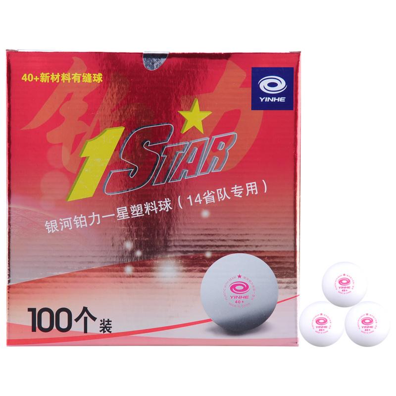 El tenis de mesa 100 2017 sólo la pelota sin nuevo material de una estrella de 40 + costura al servicio de la formación de bola bola