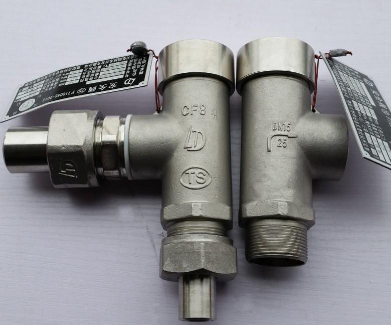 DA21F-25P16P40P BEI Edelstahl - open - Art sicherheitsventil DN1015202534 punkte