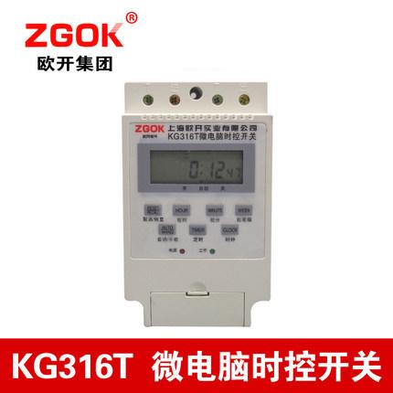 Mikro - computer gesteuerten schalter KG316T Zeit ein Elektronisches leuchtkästen Electric 220V - controller, Kontrolle