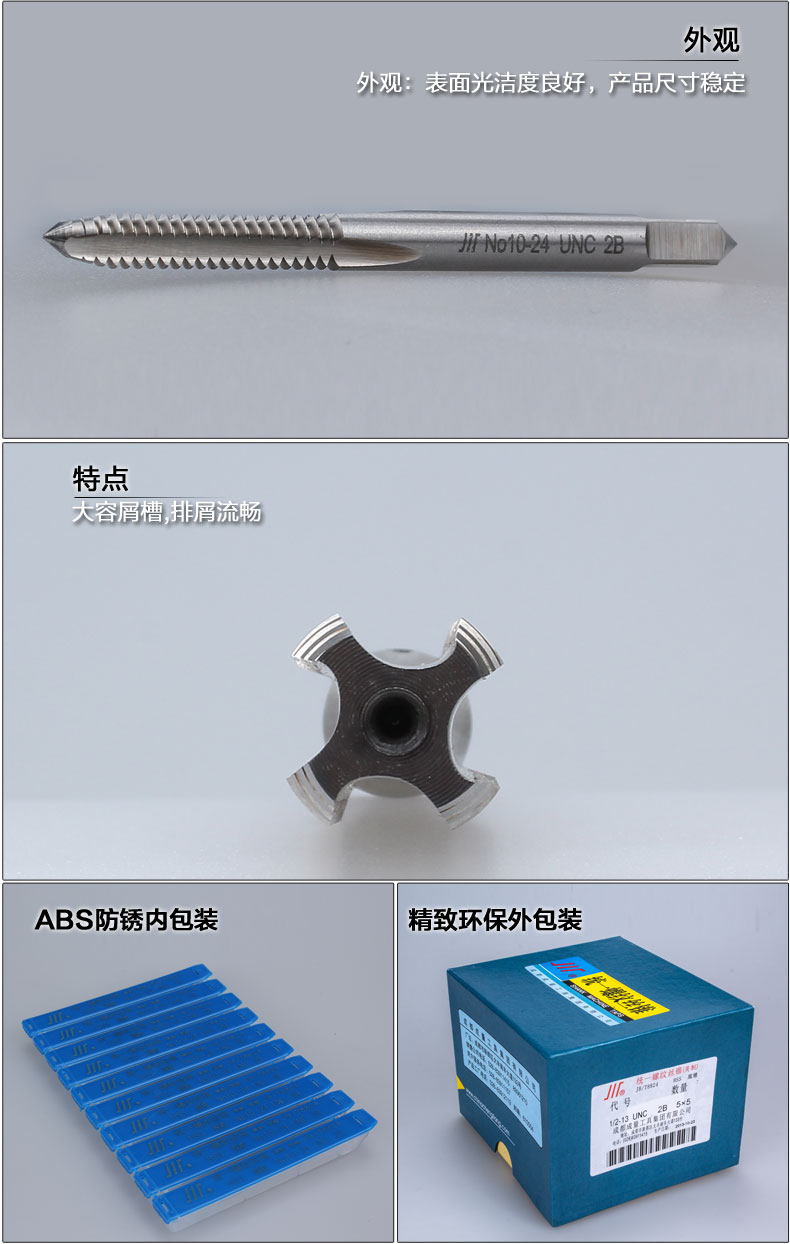 Tap tap high hardness high speed steel 7/16-14UNC-16UN-18UNC production made straight slot machine