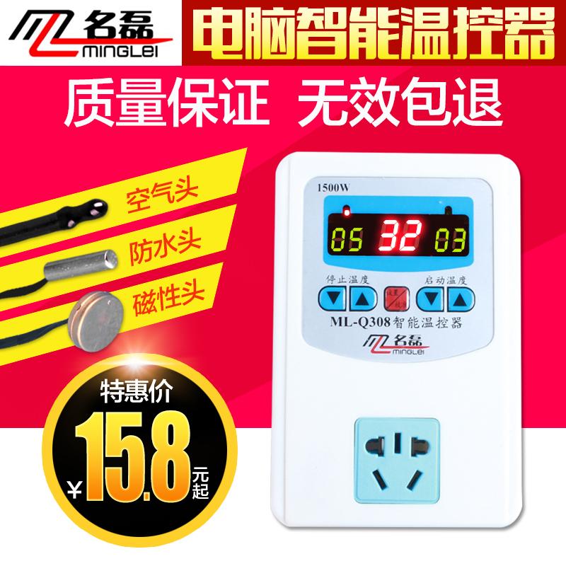 Bomba de circulación de aire caliente termostato regulable automático de la temperatura de la caldera de termostato digital inteligente de 220V