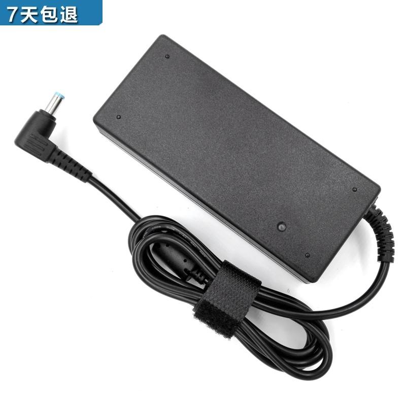 L'adaptateur E5-572G-536W Acer acer4.74A un chargeur d'alimentation électrique portable, ligne 1
