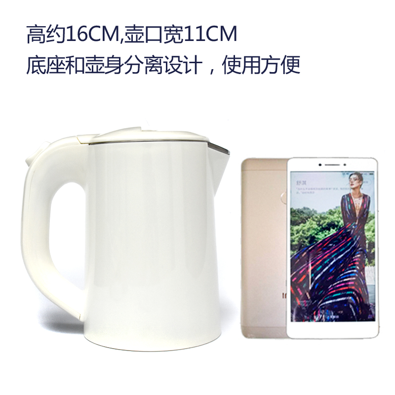 Intelligent touch screen tea bar machine, boiling kettle, rotary head, household drinking machine integrated kettle