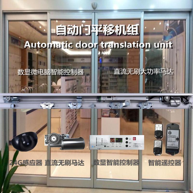 Automatische deuren voor universele eenheid glazen schuifdeur elektrische schuifdeur sensor motor.