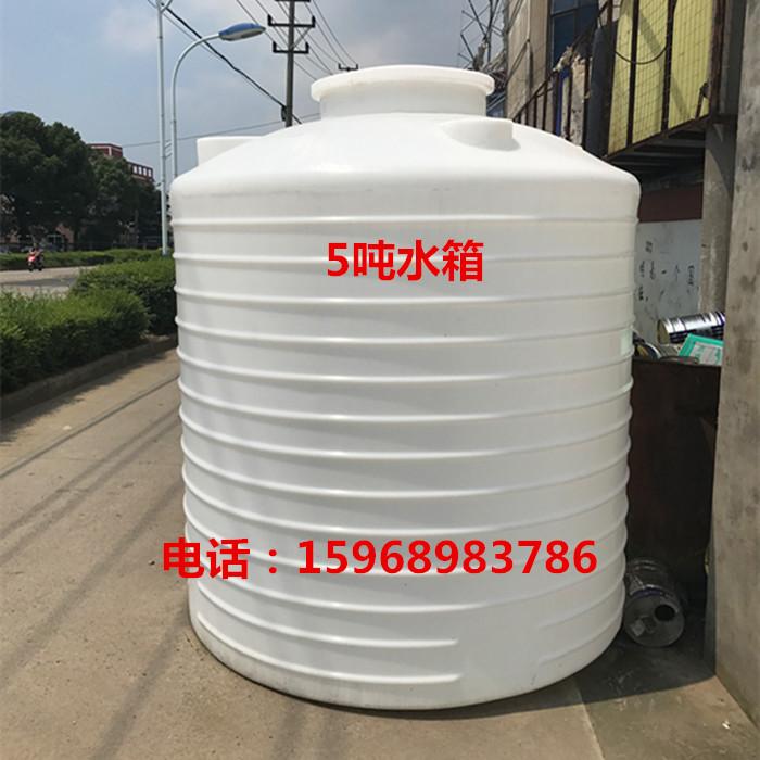 Der wassertank einsparungen von 10 tonnen beimischung wasserturm eimer 20 tonnen säure - tanks 15 tonnen der 30 - tonnen - korrosionsschutz