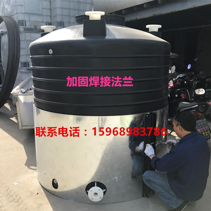 Korrosionsschutz beimischung von 15 tonnen Tank - 10 tonnen von 20 tonnen Abwasser - aufheller einsparungen von 30 tonnen mineralwasser wasserturm