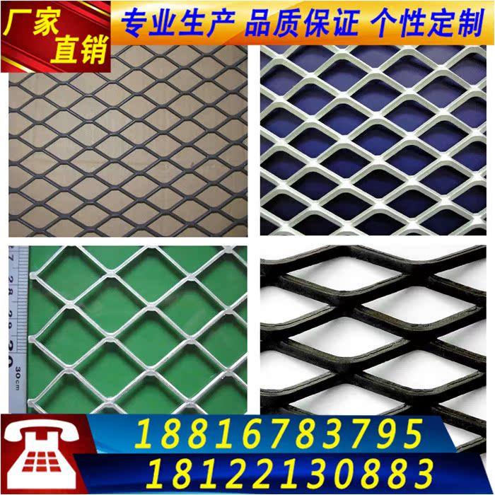 La perforazione di una griglia schermo piatto di forma romboidale di Alluminio di Colore scaglie di diamante di Rete del buco di tensione in Lega di Alluminio, Alluminio
