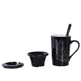 创意茶水分离马克杯带过滤家用茶杯情侣杯办公室水杯陶瓷杯带盖勺