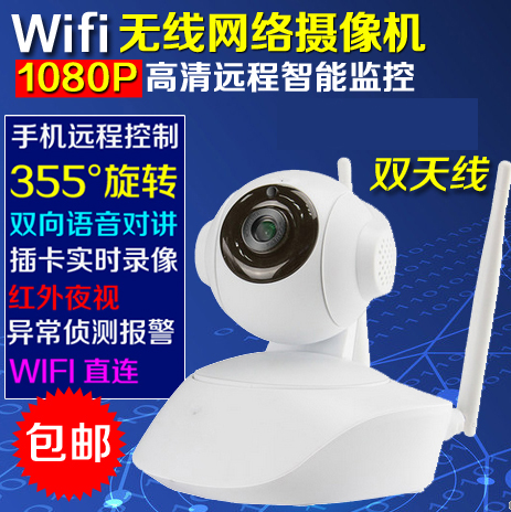 the 1080P bezdrátové kamery inteligentní telefony telematických sítí kontrolu hd kamery pro noční vidění.