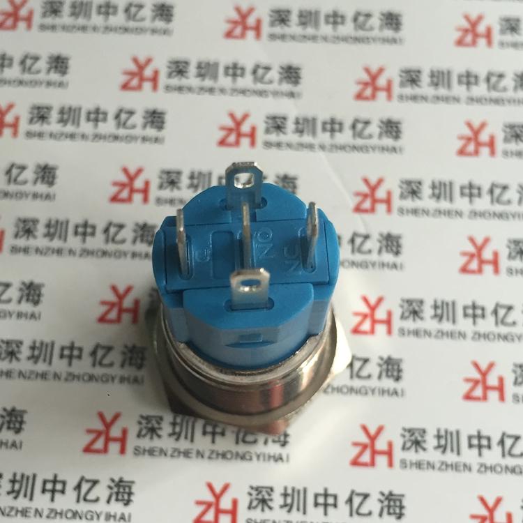переключатель блокировки 16mm металлические кнопки с огнем переоснащение оборудования типа питания водонепроницаемый переключатель запуска красный конверт почты