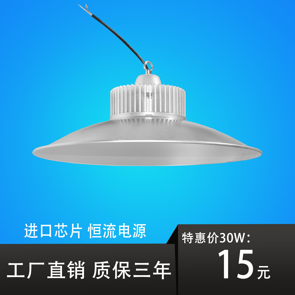 超亮led鉱工業燈燈燈職場倉庫工場シャンデリア防爆燈天井照明燈100W50W工場
