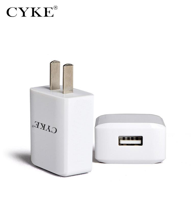 CYKE ενιαία USB5V2A γρήγορα γεμίζει αντάπτορα 3γ έξυπνη κατηγορία το κινητό της καθολικής επιβολής κεφάλι πιάτο.