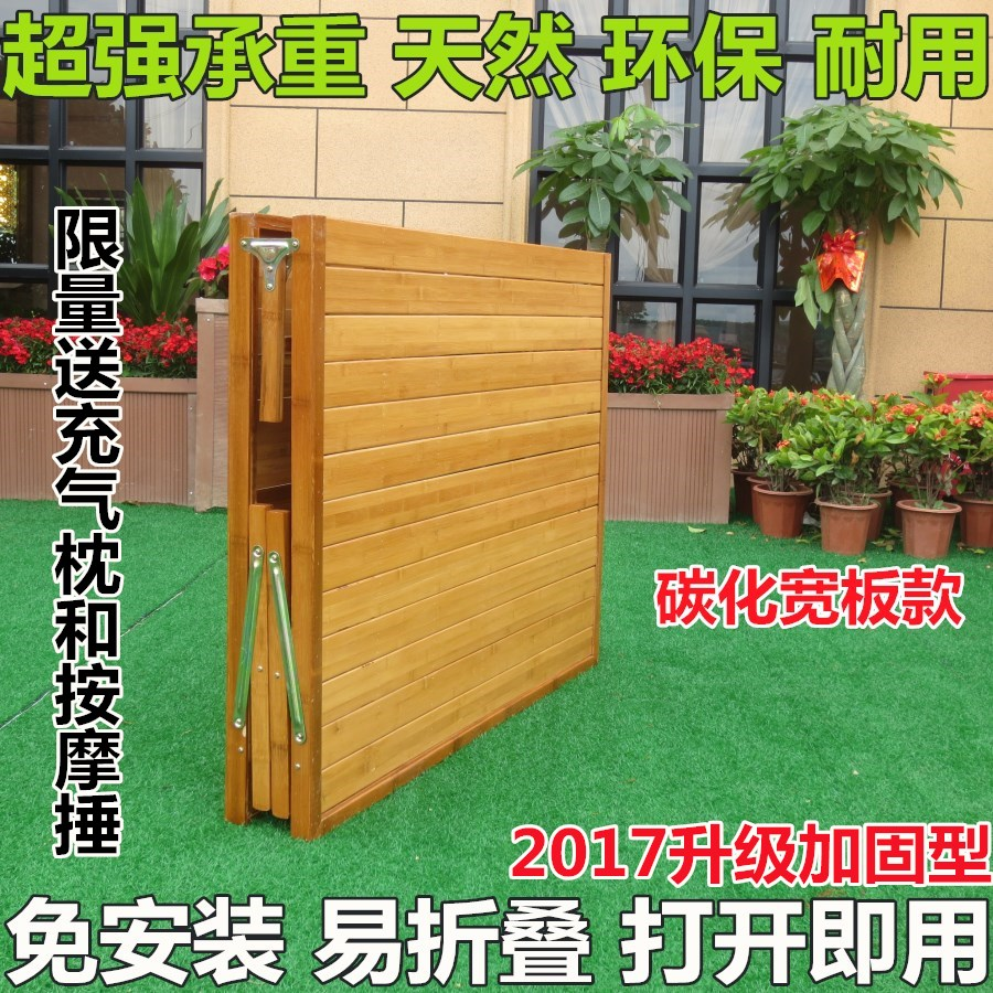 Folding bed double bed single household lunch bamboo bed 1.2 adult 1.5 meters of solid wood plate type simple bamboo bed