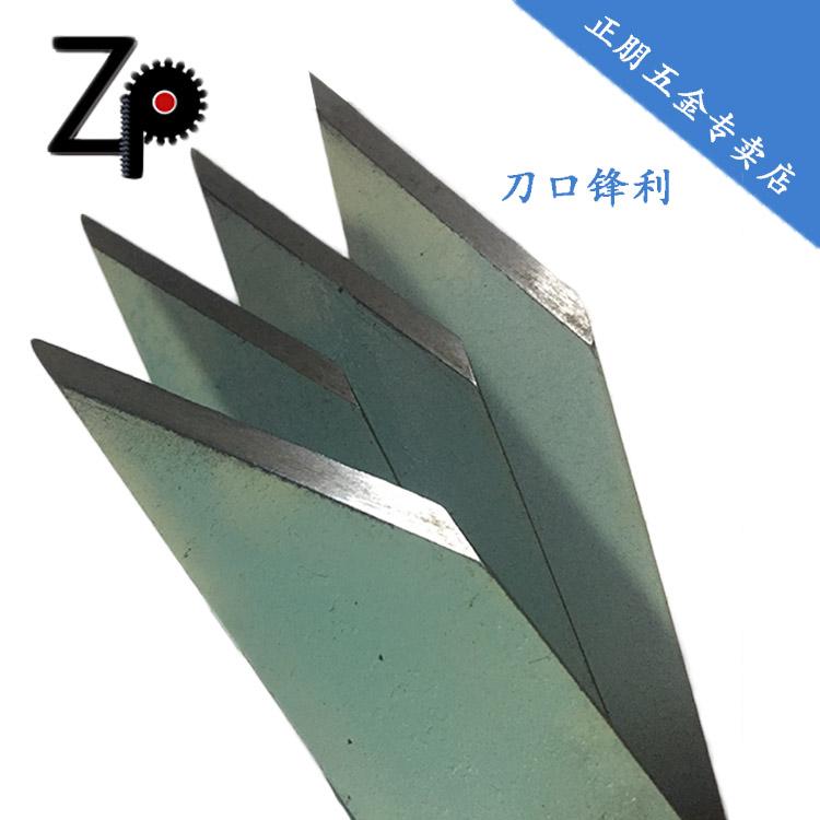 O embrião de toda a Frente de Serra do Vento de aço aço aço lâmina de Serra máquina de Corte com UMA FACA (FACA de BORRACHA)