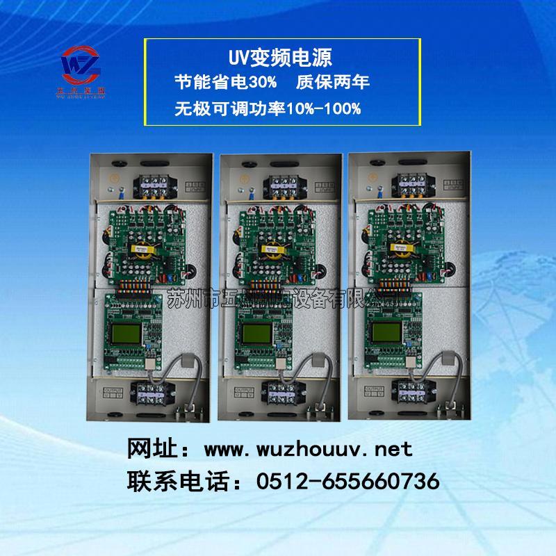 maszyny przeznaczone do leczenia 3kw transformatory mocy lampy ultrafioletowe transformatory elektryczne sterowny 5kw