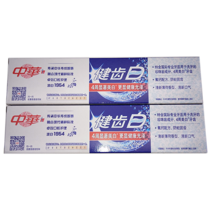 La dent de nouveau dentifrice Bai Qing de dentifrice à la menthe de rafraîchissement de l'haleine de dentifrice blanchissant authentique des paquets promotionnels de courrier