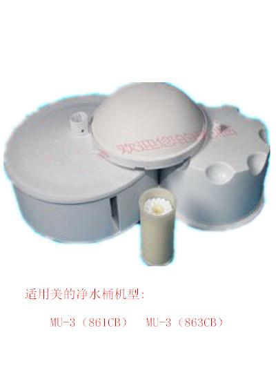 Красивая машина MU-3861cb863CB питьевой фильтр фильтр Аутентичные аксессуары чистой воды, оборудование для красоты фильтр